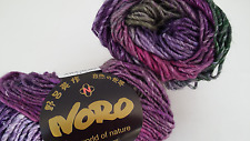 500 g NORO Kama RESTPOSTEN Farbe 10 Wolle / Seide / Alpaca / Kid Mohair / Angora