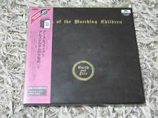 EARTH AND FIRE SONG OF THE MARCHING CHILDREN RARE OOP JAPAN MINI-LP CD