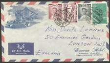 Thailand To UK Airmail Cover w 4 Stamps