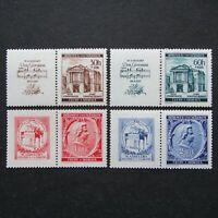 Germany Nazi 1941 Stamps MNH Mozart Old Theater Prague opera Don Giovanni piano