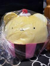 Nwt Cardcaptor Sakura Cupcake Kero-Chan Cerberus Big 13inch Plush