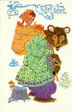 1968 Russian postcard Drawing to tale MASHA AND THE BEAR by N.Afanasyev
