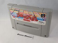 BLOCK KUZUSHI - NINTENDO SUPER FAMICOM SNES NES 16 BIT GIAPPONESE JP JAP NTSC-J