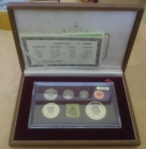 Brunei 1985 Official Proof Sets in Deluxe Case with Solid Wooden Box 1c to $1