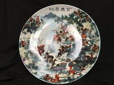 Porcelain/Pottery Primary Antique Chinese Antique Plates/Trays