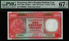 TT PK 198b 1990 HONG KONG HK & SHANGHAI BANKING CORP. 100 DOLLARS PMG 67 EPQ!