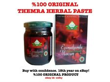 Themra Epimedium Ginseng Herbal Paste Horny Goat Weed Enhancer Aphrodisiac 240GR