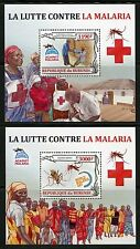 BURUNDI 2012 FIRST TIME OFFERED ANTI MALARIA SET OF TWO  DELUXE S/S  MINT NH