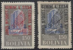 """BOLIVIA 1960 SPACE & ROCKETS Sc 403 TWO UNLISTED BK & RED """"GEMINI 4 TITAN"""" OVPTS"""