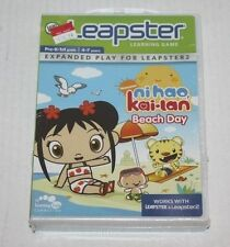 NEW Leap Frog Leapster Learning Game Ni Hao, Kai-Lan BEACH DAY! Works w/ 1 and 2