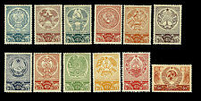 RUSSIA. Constitution of USSR. Arms. 1937-38. Scott 647-658. MNH(?)