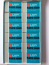 24 PCS LION ERASER P-100 SCHOOL SUPPLY