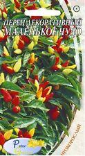 graines de Poivron décoratif Petite miracle - Capsicum annum - 40 graines