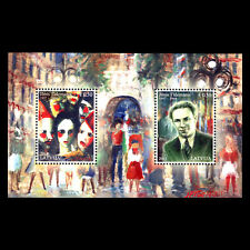 "Latvia 2017 - Outstanding Latvian Artists :Jānis Tīdemanis 1897-1964"" Art - MNH"