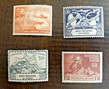 Kenya Tanganyika Uganda Stamps Set 1949 - Universal Postal Union KUT