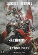 Mazinger Z Infinity Movie 2018 DVD Japanese Animation NEW R3 Eng Sub