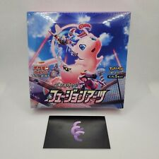 More details for uk seller in hand - s8 fusion arts japanese pokemon booster box