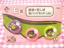 Gintama x Mameshiba 3 badge Set / Japan Anime BANPRESTO Ichiban Kuji Cute Toy