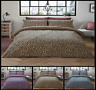 Luxury LEOPARD SKIN Printed Duvet Quilt Cover + Pillow Case Bedding Set All Size