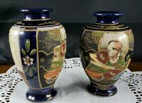 2 Satsuma Style Moriage Hand Painted Small Vases Marked Made in Japan