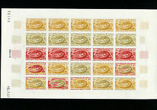 """Somali Coast 1967 Reptile""""Desert Monitor""""Trial Color Proof Sheet of 25 TYPE 1"""