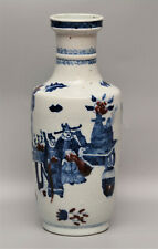 Chinese KANGXI Late C17th UNDERGLAZE BLUE & IRON RED ROULEAU Porcelain VASE