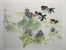 Chinese  Water  On  Paper  Painting