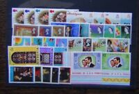 Antigua 1971 1973 Cricket Tourist Easter Carnival Royal Wedding Shells Xmas MNH