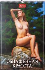 Großer Erotik-Kalender Wandkalender 2021 SEXY MÄDCHEN GIRLS in Russisch NUDE big