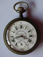 Antique and Large Pocket Watch   GOLIATH