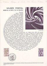 Document Philatélique Timbre 1er Jour : 19/12/ 1973 - Musée Postal Philatélie