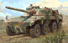 Trumpeter 1/35 South African Rooikat AFV # 09516
