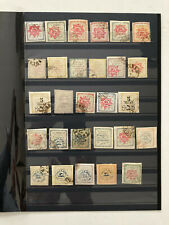 LOT DE 45 TIMBRES PERSE, SET OF 45 STAMPS OF PERSIA