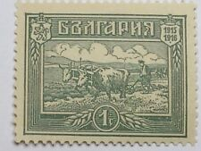 BULGARIA POSTAGE STAMP-1915-1916-COLOR IS GREEN-MINT/NEVER HINGED/ORIGINAL GUM