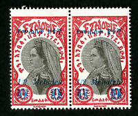 Ethiopia Stamps # 225 VF OG Hinged H for K Pair