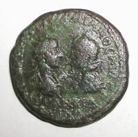 Ancient Roman Provincial, Gordian III & Tranquillina, 225-244 AD. Moesia Inf.