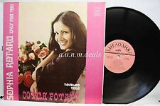 "Sofia Rotaru - Only for you Melodiya - 1979 ,  Melodiya Records     LP 12"" (VG)"