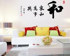 Chinese harmonious family Bedroom Decor Removable Wall Sticker Decal Decorations