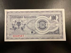 Macedonia 100 (Denar) 1992 Banknote Crisp Circulated Lot 24