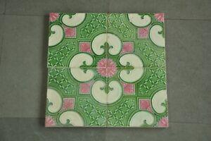 4 Pc Vintage Liberty Mark Floral Design Colorful Ceramic Tiles , Japan