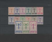 """FRANCE STAMP TIMBRE SERVICE 1 / 15 """" SERIE FRANCISQUE 1943 """" NEUFS xx TTB/SUP"""