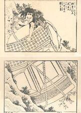Antique Hokusai 19th Century Woodblock Print Samurai Bushidō Tattoo Art Ukiyo-e