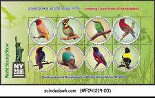 BANGLADESH - 2016 BIRDS / NY 2016 - MIN/SHT MNH ERROR MISPERF