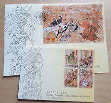 2001 Macau Romance of 3 Kingdoms Stamps & S/S (paired) FDC 澳门三国演义(邮票+小型张)首日封