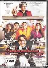 Had Same' Haga? Ramez Jalal, Dina, Maha Sabri, Lamita Fran NTSC Arabic Movie DVD