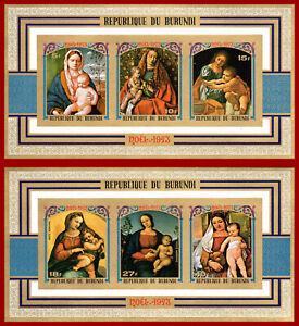 BURUNDI 1973 Christmas miniatursheet IMPERFORATED ** MNH Sc 443a C195a Mi 73B-4B