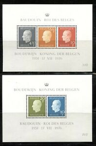 BELGIUM 1976, KING BAUDOUIN 25th ANNIV. ON 2 SOUVENIR SHEETS, Scott 951-952, MNH