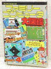 FAMICOM DAIZUKAN 4 Game Guide Catalog Cheat Programming Book TK