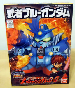 Bandai  BB Senshi SD Mobile Suit 03 Gundam # 205 Model Kit 2000 Japan 08 MS Team