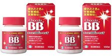 2 bottles!! FAST AIRMAIL!! Eisai Chocola BB Royal T 168 tablets from Japan